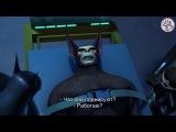 Beware The Batman(Берегись Бэтмена) 20 серия русские субтитры