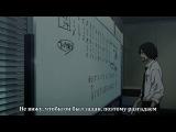 •AML• Террор в Токио / Эхо террора /  Zankyou no Terror [ 6 серия]  Русские субтитры  (  YakuSub Studio )