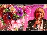 «фотоколлажи  с игорем христенко» под музыку Алла Пугачева - Осенний поцелуй. Picrolla