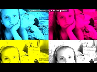 �Webcam Toy� ��� ������ �������� 2012 - Meg & Dia - Monster (DotEXE Remix) ������ ������ � ������  Picrolla