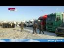 Новости на 1 канале об экологических требованиях к автотранспорту.