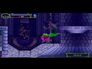 08. Castlevania: Symphony of the Night